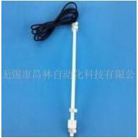 XFL-PP400I-G1可调节,单点可调节PP浮球液位计