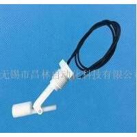 XFL-PL-2白色,4分塑料浮球开关
