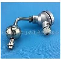 XFL-S150L-G1,弯头侧装式油水分离液位计