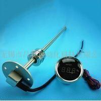 XFL-S5-280MM,XFL-S5-100MM,XFL-S5-150MM,XFL-S5-200MM,XFL-S5-250MM,醇基燃料液位传感