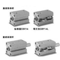 CBY14-6SD32N5,CBY14L-6LD32N5,CBY14N-6FA50N25,CBY14LN-6FB100N40,薄型液压缸
