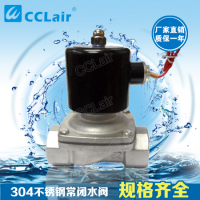 2W160-10S,2W160-15S,2W200-20S,2W250-25S,2W350-32S,2W400-40S,2W-50050S,直动式膜片式不锈钢电磁阀
