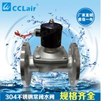 2W160-15SF,2W200-20SF,2W250-25SF,2W320-32SF,2W400-40SF,2W500-50SF,直动式膜片式不锈钢法兰电磁阀
