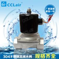 2W160-10J,2W-160-15J,2W200-20J,2W250-25J,2W350-32J,2W400-40J,2W500-50J,直动式膜片式不锈钢电磁阀