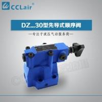 DZ10-1-30/,DZ10-2-30/,DZ10-3-30/,DZ20-1-30/,DZ20-2-30/,,DZ30-1-30/,DZ30-2-30/,DZC10,DZC20,DZC30先导式顺序