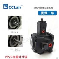 Northman台湾北部精机,变量叶片泵VPVC-F12-A1-02,VPVC-F12-A2-02,VPVC-F12-A3-02,VPVC-F20-A1-02,VPVC-F20-A2-02,VPVC-F20-A3-02