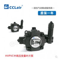 HVPVC-F30-A2-02,HVPVC-F30-A3-02,HVPVC-F30-A4-02,HVPVC-F30-A5-02,HVPVC-F40-A2-02,HVPVC-F40-A3-02,HVPVC-F40-A4-02,HVPVC-F40-A5-02,Northman台湾北部精机,中压变量叶片泵