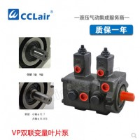 VP-08-08F-A1,VP-12-12F-A1,VP-15-15F-A1,VP-20-20F-A1,VP-25-25F-A1,VP-30-30F-A1,VP-40-40F-A1,双联低压变量叶片泵
