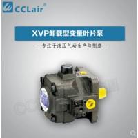 XVP-20-A-10,XVP-30-A-10,XVP-40-A-10,XVP-54-A-10,XVP-70-A-10,XVP-86-A-10,变量叶片泵