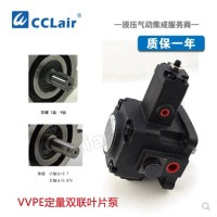 VVPE-F8A-F8A-10,VVPE-F20C-F20C-10,VVPE-F40D-F40D-10,VVPE,双联叶片泵EALY