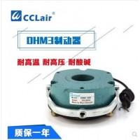 DHM3-0.8S,DHM3-1.5S,DHM3-4S,DHM3-3S,DHM3-8S,DHM3-15S,电磁失电制动器