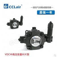 VDC-F40-A1-10,VDC-F40-A2-10,VDC-F40-A3-10,VDC-F40-A4-10,中压变量叶片泵