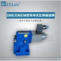 DBEMC30-30/315XY,DBEM30-30/315XY,DBE10-30/50Y,DBET30-30/200,先导式比例溢流阀