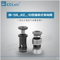 M-SR8KE,M-SR10KE,M-SR15KE,M-SR20KE,M-SR25KE,M-SR30KE,M-SR8KE00-10V,插装式单向阀