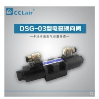 DSG-03-3C2,DSG-03-3C4,DSG-03-3C60,DSG-03-2B2B,DSG-03-2B2,DSG-03-2B3,DSG-03-2D2,电磁换向阀