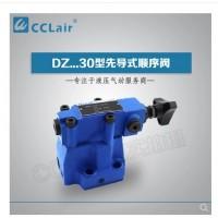 DZ10-1-50/,DZ10-2-50/,DZ10-3-50/,DZ20-1-50/,DZ20-2-50/,DZ20-3-50/,DZ30-1-50/,DZ30-2-50/,DZ30-3-50/,先导式顺序阀