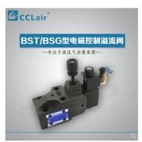 BST-03,BST-06,BST-10,BSG-03,BSG-06,BSG-10,BSG-10-V-3C3-R200-48,电磁控制溢流阀