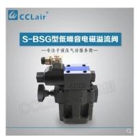 S-BSG-03,S-BSG-06,S-BSG-10,S-BSG-10-3C3-R200-L,S-BSG-03-2B3A-A100-N-L,低噪声型电磁溢流阀