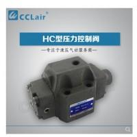 HCT-03,HCT-06,HCT-10,HCG-03,HCG-06,HCG-10,HCG-10-N4-P-22,HCT-03-N1-P-22,压力控制阀