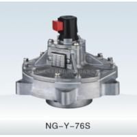 NG-Y-76S,淹没式脉冲阀