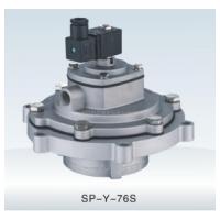 SP-Y-76S,淹没式脉冲阀