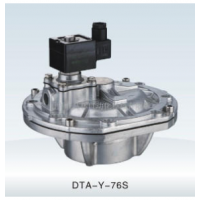 DTA-Y-76S,淹没式脉冲阀