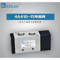 4A410-15,4A420-15,4A430C-15,4A430E-15,4A430P-15,气动阀