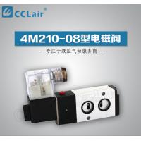 4M110-M5,4M120-06,4M220-06,4M210-08,4M320-08,4M310-10,4M120-M5,4M110-06,4M210-06,4M310-08,4M220-08,4M320-10,电磁阀