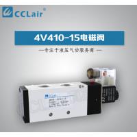 4V410-15,4V420-15,4V430C-15,4V430E-15,4V430P-15,电磁阀