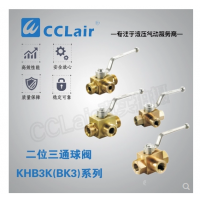 KHB3K-M16*1.5,KHB3K-M22*1.5,KHB3K-M27*1.5,KHB3K-M30*1.5,KHB3K-M36*2,KHB3K-M42*2,KHB3K-M52*2,KHB3K-M6