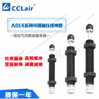 FAD1410-1/2/3,FAD2020/25/30/50-3,FAD3625-N,可调式油压缓冲器