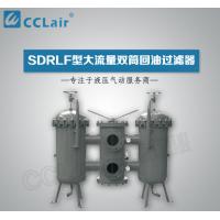 SDRLF-A1300,SDRLF-A2600,SDRLF-A3900,SDRLF-A6500,SDRLF-A7800,SDRLF-A9100,大流量双筒回油过滤器