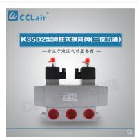 K35D2-6,K35D2-8,K35D2-10,K35D2-15,K35D2-20,K35D2-25,K35D2-25Y,K35D2-25P,三位五通滑柱式换向阀