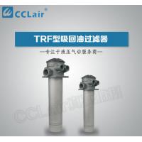 TRF-100,TRF-200,TRF-300,TRF-100C×80-Y,TRF-300C×80-Y,TRF-200C×20-C,吸回油过滤器