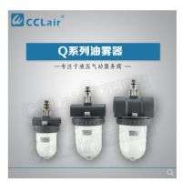 QIU-08,QIU-10,QIU-15,QIU-20,QIU-25,QIU-40,,QIU-50油雾器