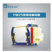 YWZ5-160,YWZ5-200,YWZ5-250,YWZ5-315,YWZ5-400,YWZ5-500,YWZ5-630,YWZ5-710,BYWZ5-315,BYWZ5-400,液压制动器