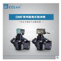 DMF-Y-25,DMF-Y-40S,DMF-Y-50S,DMF-Y-62S,DMF-Y-76S,淹没式脉冲阀