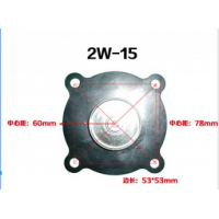 2W-15,2W-25,2W-32,2W-40,2W-50,2W-50B,2W-50BF,水阀用膜片电磁阀膜片
