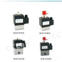 K23D-1.2-B,K23D-2-B,K23D-3-B,K23D-1.2-L,K23D-2-L,K23D-3-L,二位三通微型电磁阀
