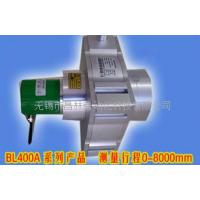 BL400A-P,BL400A-V/MA/R,BL400A-G,BL400A系列拉线(绳)位移传感器