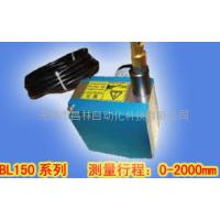 BL150-P,BL150-V/MA/R,BL150-G,BL150系列拉线(绳)位移传感器