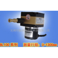 BL100-P,BL100-V/MA/R,BL100-G,BL100系列拉线(绳)位移传感器