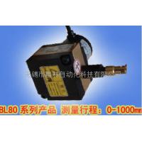 BL80-P,BL80-V/MA/R,BL80-G,BL80系列拉线(绳)位移传感器