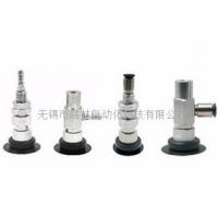 PPATK-10-N,PPATK-10-S,PPATK-10-NE,PPATK-10-SE,薄型垂直/水平真空口无缓冲吸盘组