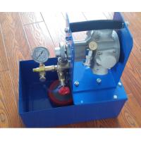防爆式电动试压泵 电动重型试压泵DFB-25