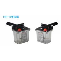 HP-5L,HP-5R,HP-5M,手油泵 手压式稀油润滑泵