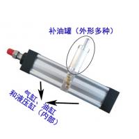 WTQY-J-50-50-C,WTQY-J-50-50-B,WTQY-J-50-Q50-C,WTQY-J-50-Q50-B,气液阻尼缸