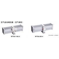WTSA63-2,WTSA63-2-I,WTSA80-2,WTSA80-2-I,WTSA100-2,空气增压器