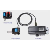 YT-3301LSn1,YT-3301LSn2,YT-3301LSn3,YT-3301LSn4,智能阀门定位器