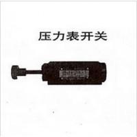 4K-H16D-1,4K-F16D-1,叠加式压力表开关